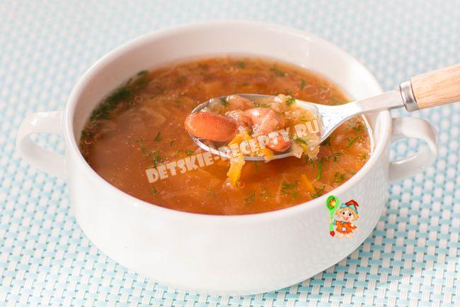 борщ с консервированной фасолью красной рецепты