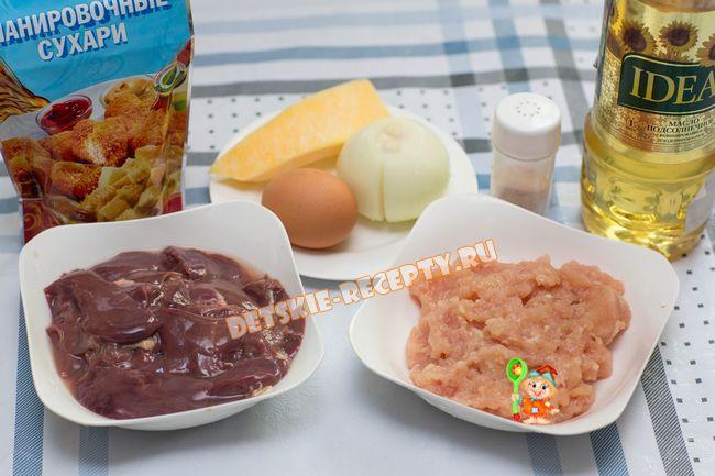 Блюдо из картофеля в аэрогриле