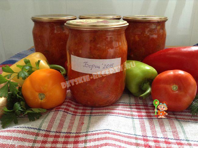 Супы рецепты с сухариками