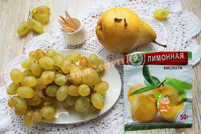yzhik-vinograd1
