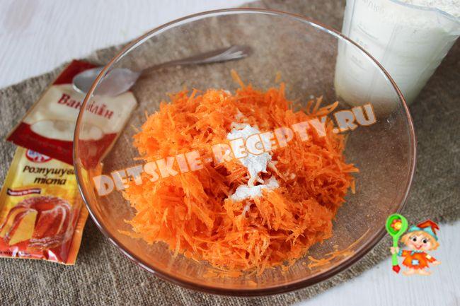 morkovnoe-pechene2