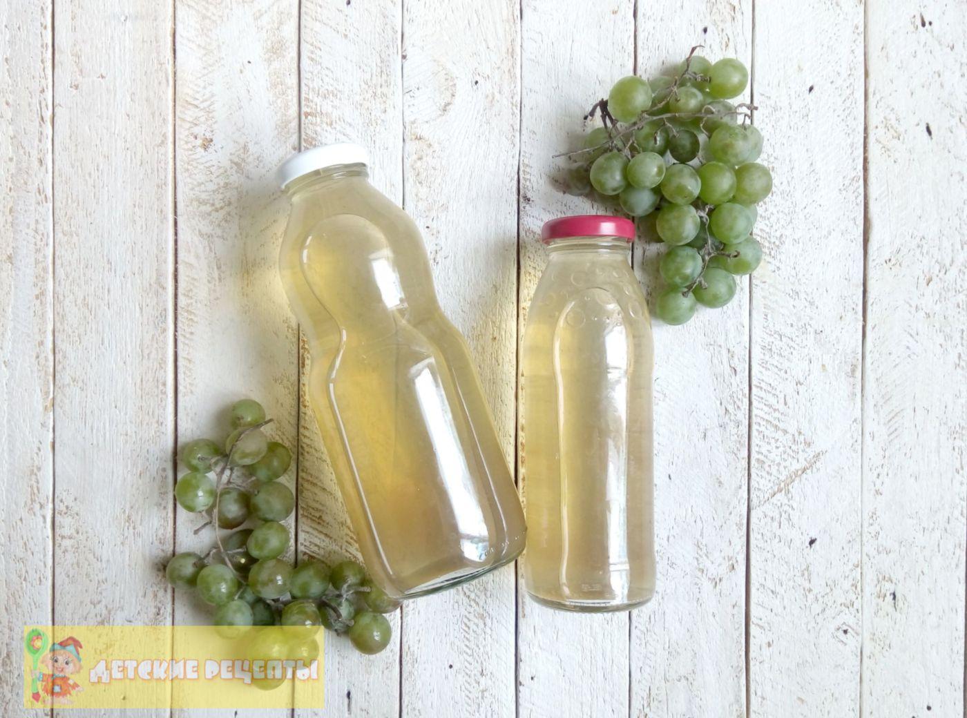 как сделать сок винограда через соковыжималку
