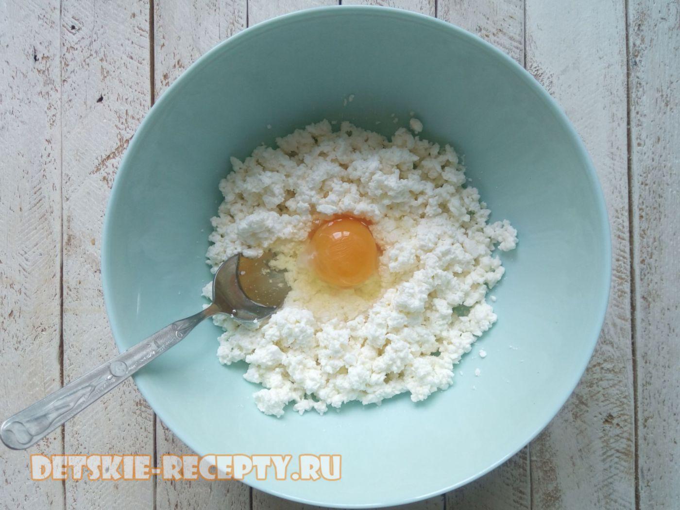 яйцо с творогом
