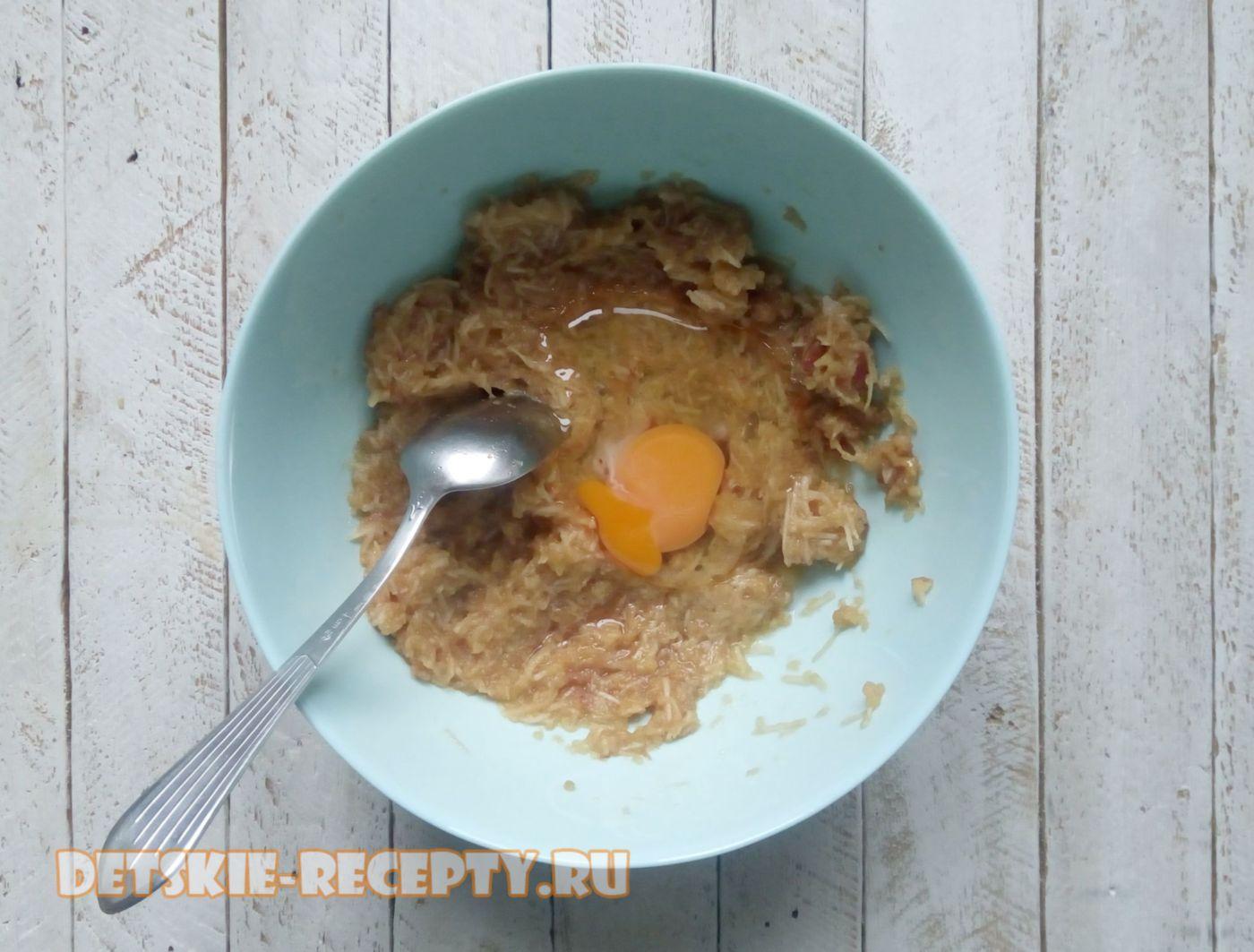 яблочная масса с яйцом