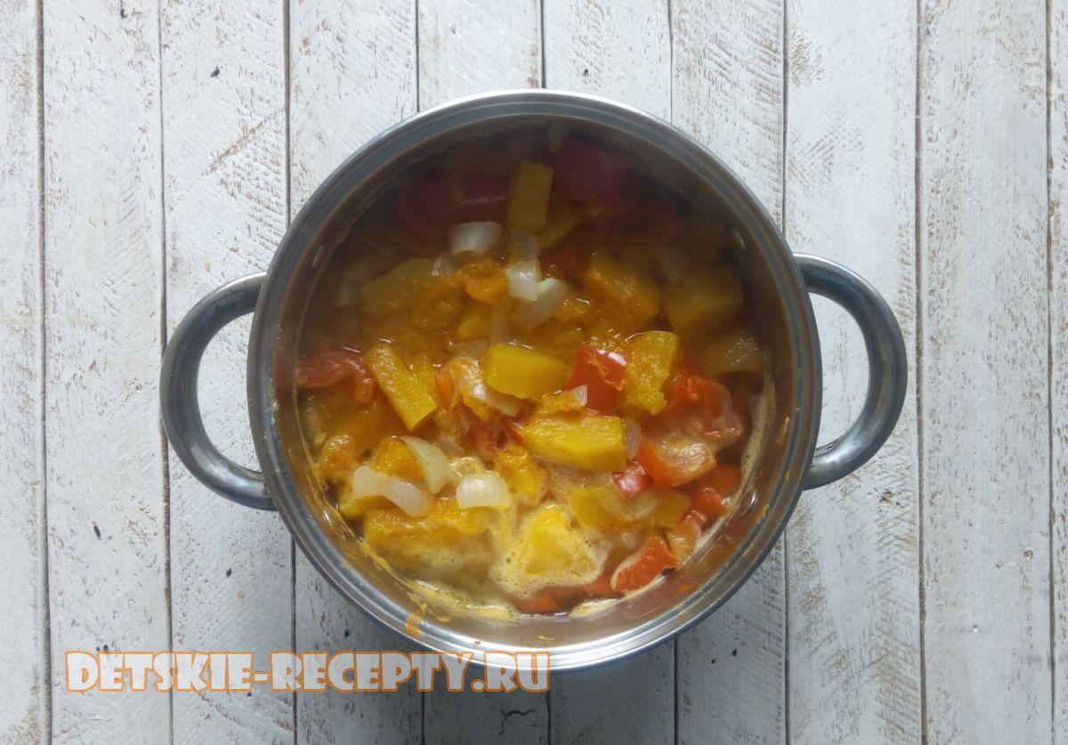 суп пюре тыквенный