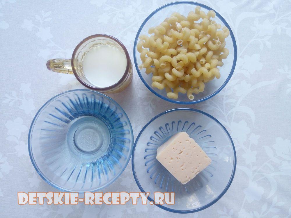 продукты для mac & cheese