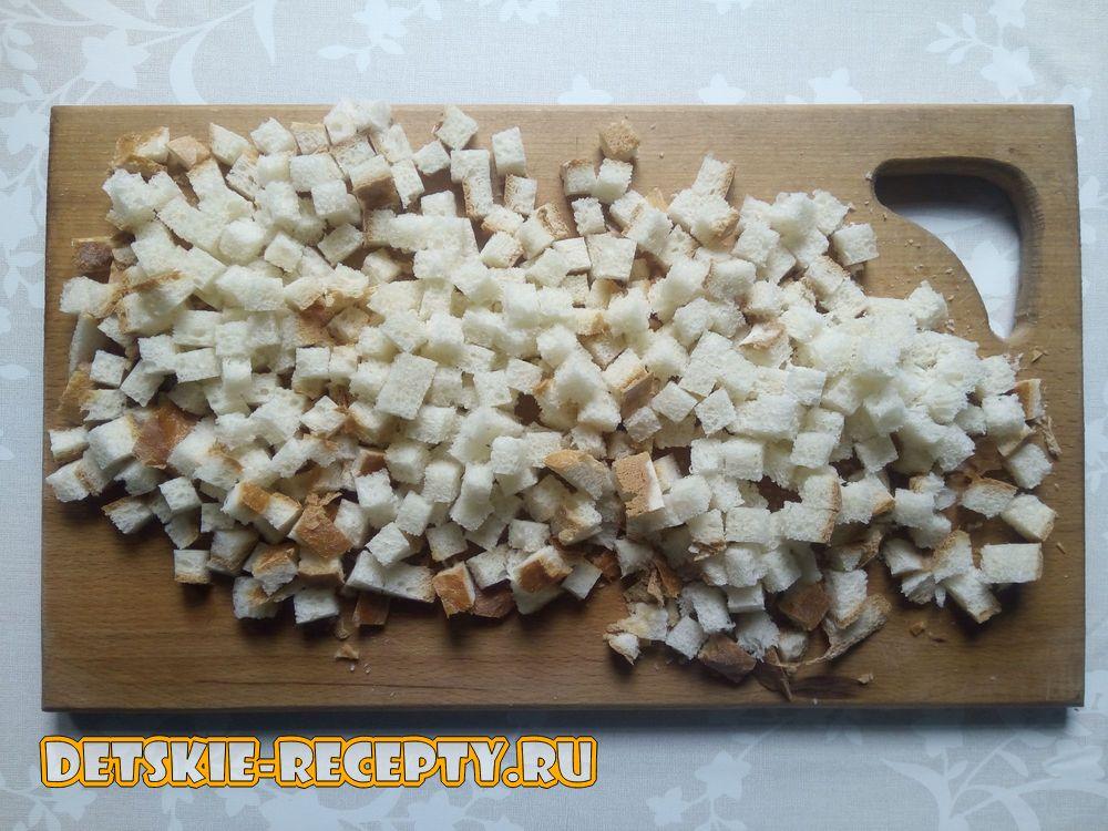 нарезка хлеба на сухари