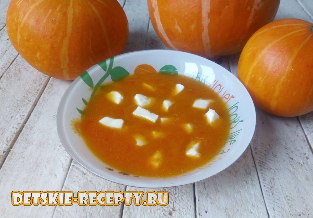 тыквенный суп пюре с моцареллой