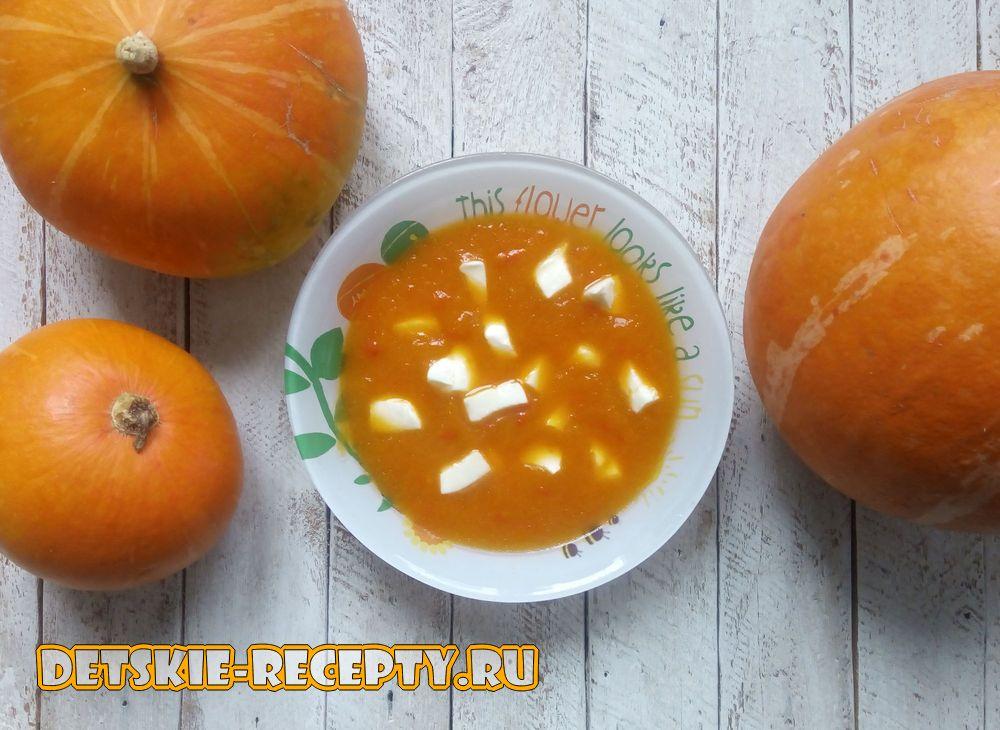 суп пюре из тыквы с моцареллой