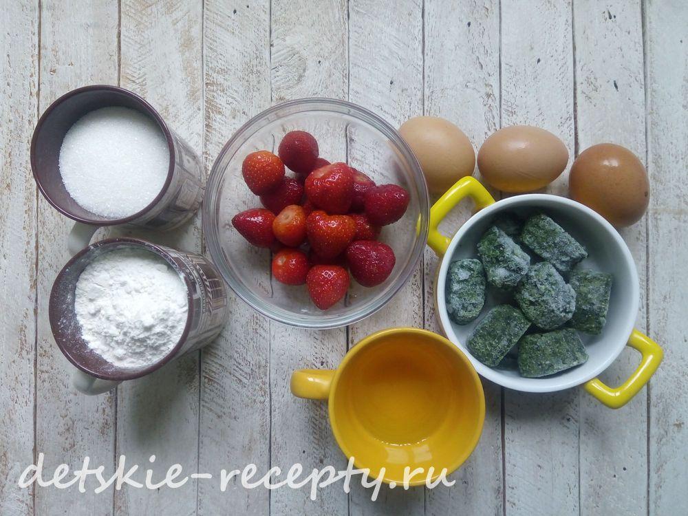 продукты для заливного пирога